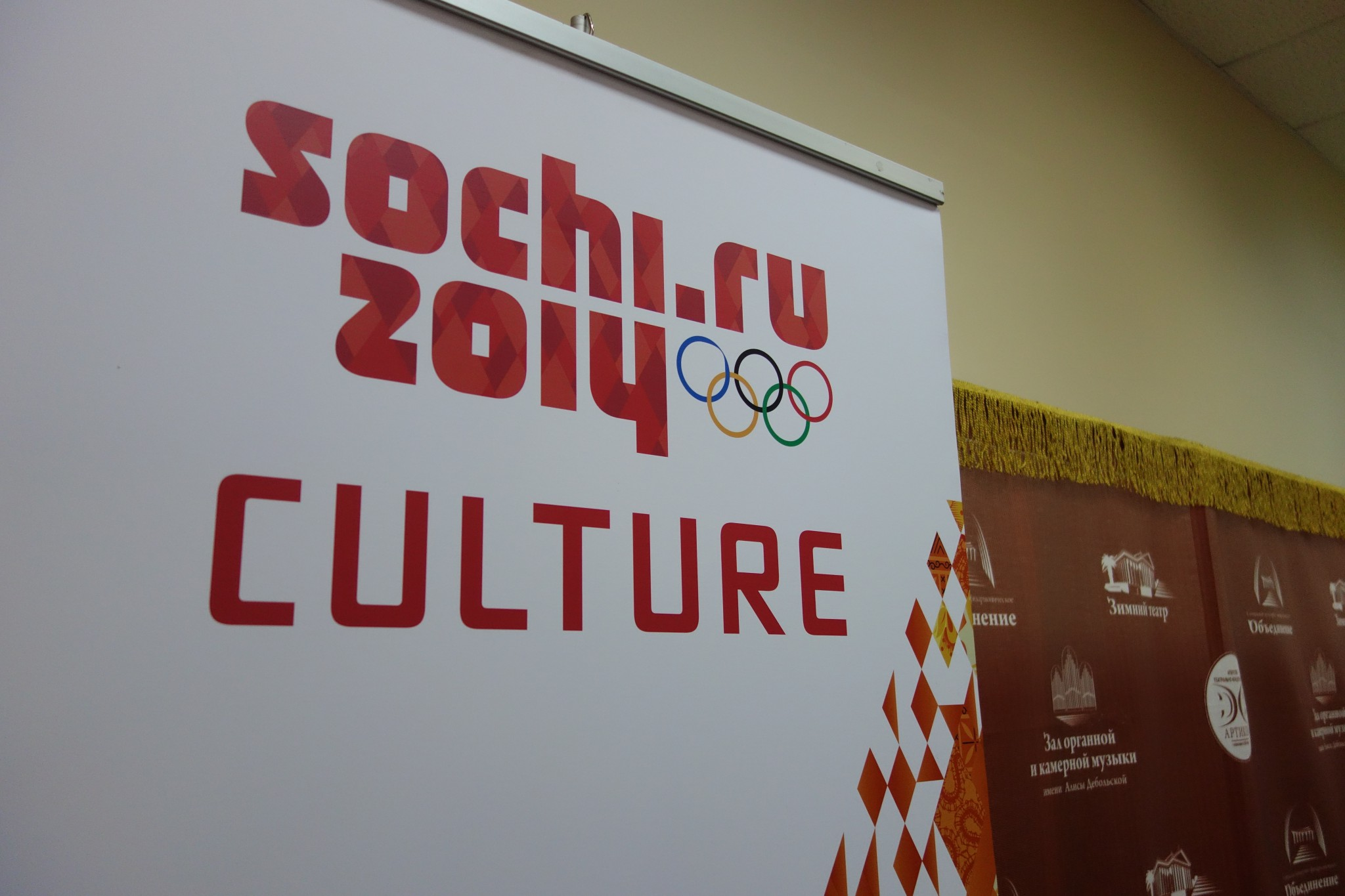 olympic games dr beatriz garc iacute a daily reporting on the cultural dimensions of the sochi 2014 olympic winter games